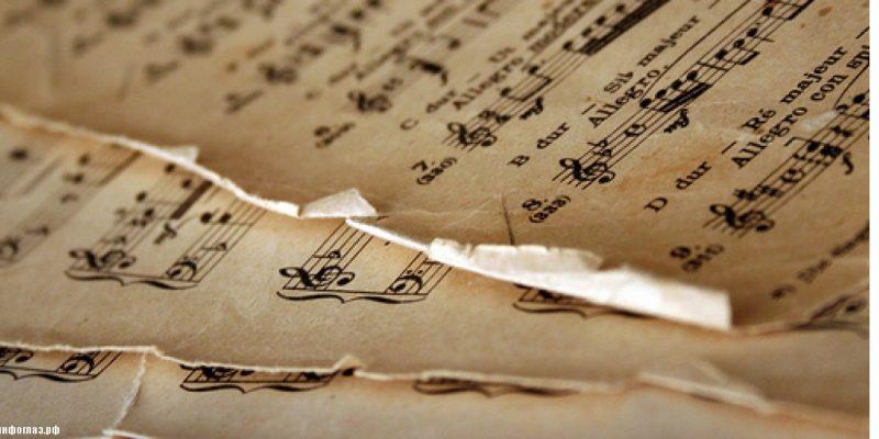 Classical-Music-Board-Bonaire-3